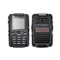 Wholesale BSJ Series explosion proof mobile phone from china suppliers