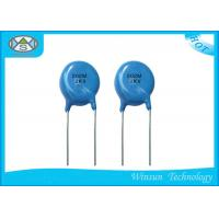 Buy cheap Blue High Voltage Ceramic Disc Capacitors Compact Size 1PF ~ 0.22uF For TV Set from wholesalers