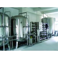 China RO System Water Treatment Equipment , Water Purifier Machine With Precision Filter on sale