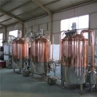 Wholesale 300L lager beer brewery equipment from china suppliers