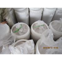 Buy cheap Calcium Hypochlorite factory supplier/bleaching powder calcium hypochlorite for water treatment from wholesalers