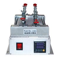 Buy cheap Mobile Phone Repairing Tools Silver LCD Separator For Lcd Separating from wholesalers