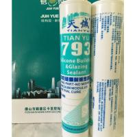 Wholesale Antifugus Silicone Glazing Sealant , Neutral Cure Acetic Silicone Sealant from china suppliers