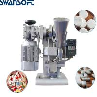 Buy cheap SWANSOFT SWANSOFT TDP-2Tablet Press Hand Operated Pill Making Machine Mini Pill Press Machine 110/220v available from wholesalers