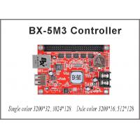 Buy cheap LED controller BX-5M3 USB port controller card 128*1024 pixel single/dual color control card for p10 programmable led from wholesalers