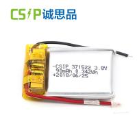Buy cheap Rechargeable Lithium Polymer Battery 371522 90mah 3.7v Lipo Battery Li-ion Battery from wholesalers