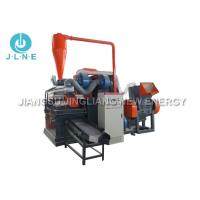 Buy cheap Industry Copper Wire Recycling Machine / Aluminum Copper Separator Machine from wholesalers