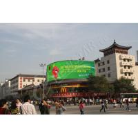 Buy cheap P16 Flexible LED Screen Soft LED Display Full Color For Night Club from wholesalers