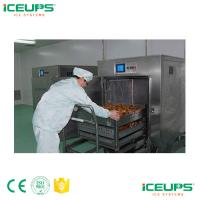Buy cheap Ready food vacuum cooling machine for sale from wholesalers
