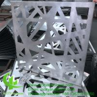 Buy cheap Architectural facade aluminum PVDF solid aluminum cladding panels from wholesalers