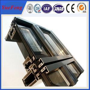 China powder coating curtain wall aluminum extrusion, aluminium extrusion architectural profile on sale