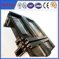 China powder coating curtain wall aluminum extrusion, aluminium extrusion architectural profile on sale