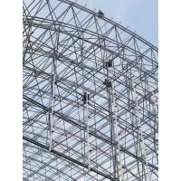 Buy cheap Stable Prefab Steel Structure Building Metal Frame Workshop With Administration Office from wholesalers