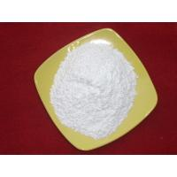 Wholesale Activated Aluminum Hydroxide from china suppliers