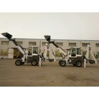 Buy cheap Hot sale backhoe loader with best price in india from wholesalers