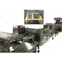 Buy cheap Automatic Snacks Making Machine ,  Henan GELGOOG Wafer Biscuit Making Machine from wholesalers