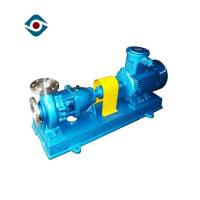 Buy cheap Acid-Proof Single Stage Centrifugal Horizontal Chemical Pumps for Coal Chemical Industry from wholesalers