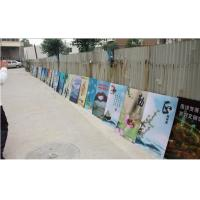 Buy cheap chinese factory cheap print large size 3d poster large format lenticular advertising poster 3d flip printing from wholesalers