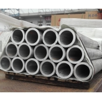 Buy cheap aluminum alloy pipe 7075 7010 tube drawn seamless pipe for industry from wholesalers