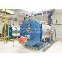 Buy cheap 5 ton industrial gas diesel oil fired steam boiler for pharmaceutical industry product