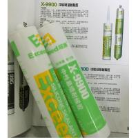 Wholesale Stone Curtain Wall Sealing Neutral Silicone Sealant Good Adhesive from china suppliers