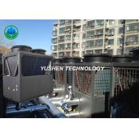 Buy cheap High Efficiency Residential Air Source Heat Pump With Intelligent Management from wholesalers
