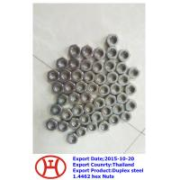 Buy cheap Duplex steel 1.4462 hex Nuts from wholesalers
