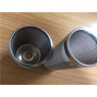 China Larger Diameter Welding Stainless Steel Perforated Exhaust Pipe For Filter Frame on sale
