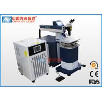 Buy cheap ND YAG  Metal Tool Laser Soldering Machine with 3mm Welding Depth from wholesalers