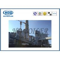 Buy cheap Thermal Power Plant CFB Boiler , Hot Water Heater Boiler 130t/h High Efficiency from wholesalers