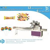 Buy cheap Lollipop, rainbow candy, candy packaging machine, high-speed automatic horizontal pillow packaging machine from wholesalers