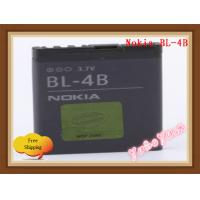 Wholesale Business Battery-700mAh Battery,Mobile Phone Battery for NOKIA BL-4B 2660 2760 7373 7500 N75 from china suppliers