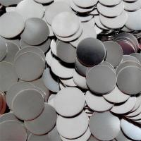 Buy cheap Strong Thin Neodymium Magnet from wholesalers