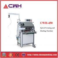Buy cheap Double Loop Wire Binding Machine  220V 300 KG Weight Accurate Parameter Reading from wholesalers