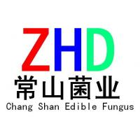 Buy cheap salted straw mushroom from wholesalers