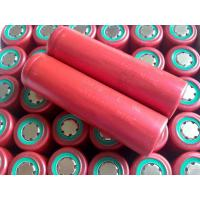 Buy cheap Original Rechargeable 3.7V 2600mAh Sanyo 18650, medical torch battery from wholesalers