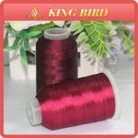 Buy cheap Various Colors Embroidery Bobbin Crochet Thread For Plastic Spool from wholesalers