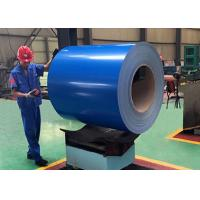 Buy cheap 1050 3003 5052 5754 Color Coated Aluminum Coil PVDF Paints For Building Outdoor Wall Panel from wholesalers
