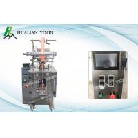Buy cheap Automatic Liquid / Sauce Packing Machine For Ketchup , Tomato Sauce , Chili Sauce from wholesalers