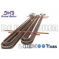 China Oil Gas Fired Super Heater Coil , Boiler Tube High Temperature Resistant on sale