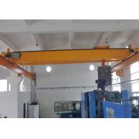 Buy cheap LH Model Overhead Bridge Crane Electric Hoist Double Girder 7.5 - 31.5m Span from wholesalers