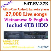 Buy cheap 27850 Vietnamese&English songs include 4TB HDD + All-in-one Android KTV home jukebox karaoke system DVD player + TV from wholesalers