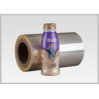 Buy cheap Rolls High Shrinkage Ratio Clear Shrink Film For Full Body Sleeves , Dust Proof product