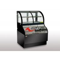 Buy cheap Combined Refrigerated Open Display Merchandiser Cooler 2 in 1 For Coffee Shop Starbucks from wholesalers