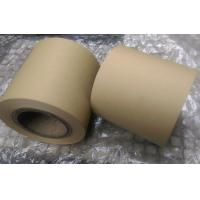 Buy cheap brown Kraft paper roll from wholesalers
