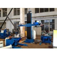 Buy cheap Adjustable Pipe Welding Equipment Column Boom Manipulator For Tank Vessel Seam HC Series from wholesalers