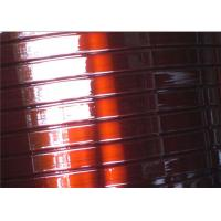 Buy cheap Rectangular / Flat Copper Magnet Wire Half Sizes 1.2 - 1.4 Ratio For Guitar from wholesalers