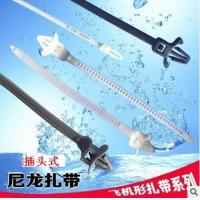 Buy cheap Special plug-type nylon cable ties from wholesalers