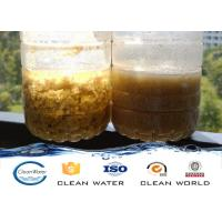 Buy cheap Colorless Or Light Yellow Liquid Oil Water Sperating Industry Separate Oil From Water from wholesalers
