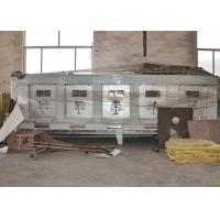 Buy cheap Electric Chestnut Roaster Machine For Oats Cacao Beans 650kg Capacity from wholesalers